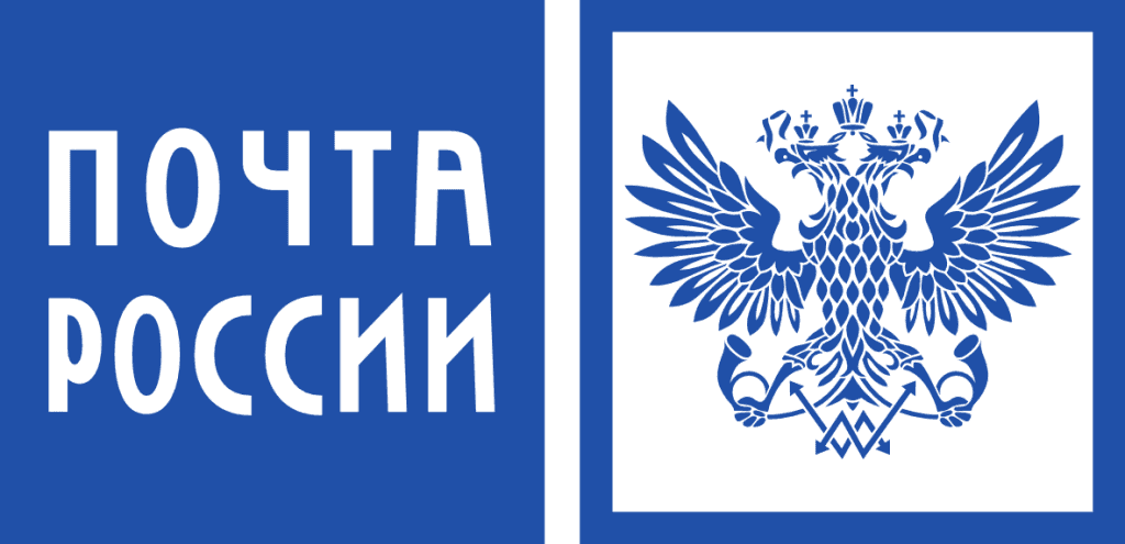 logo-pochta-rossii.png
